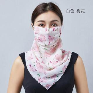UVカット 紫外線対策 日焼け防止 マスクスカーフ フェイスカバー UV ひよけ(バンダナ/スカーフ)