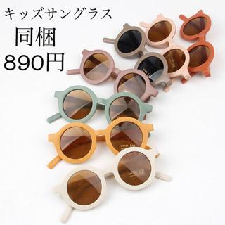 *韓国子供服 * 2021新作 7カラー ベビー キッズ サングラス(サングラス)