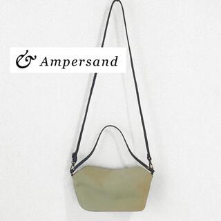アンパサンド(ampersand)のレア商品アンパサンド Ampersand フレームショルダーバッグヌバック加工(ショルダーバッグ)