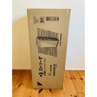 DAIKIN - 【新品・未使用】加湿機能付き空気清浄機 DAIKIN MCK55W-W(白)