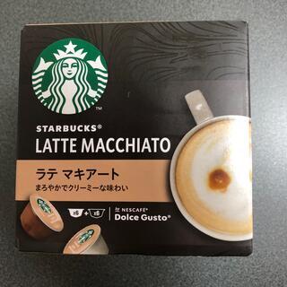 スターバックスコーヒー(Starbucks Coffee)のドルチェグスト スターバックス・ラテマキアート(コーヒー)