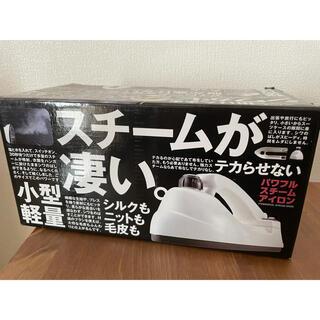 コイズミ(KOIZUMI)の新品 パワフルスチームアイロン 総通 動作確認済み(アイロン)