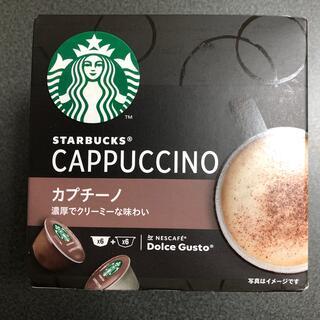 スターバックスコーヒー(Starbucks Coffee)のドルチェグストスターバックス・カプチーノ(コーヒー)