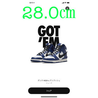 "NIKE - AMBUSH×NIKE DUNK HIGH ""DEEP ROYAL"" 28.0㎝"