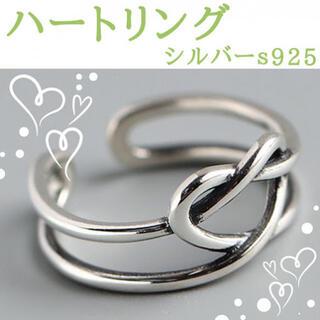 新品☆☆№176 ハートリング シルバー s925