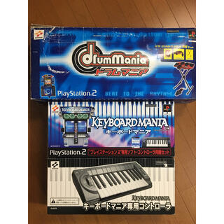 PlayStation2 - PS2 ドラムマニア ギーボードマニア 専用コントローラー