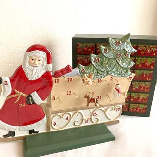 ビレロイアンドボッホ(ビレロイ&ボッホ)のビレロイ&ボッホ   クリスマス アドベントカレンダー(置物)