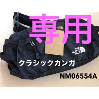 THE NORTH FACE - ブラック★ノースフェイス ★クラッシック カンガ ウエストポーチ