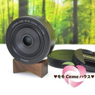 キヤノン(Canon)のキャノン EF-M 22mm STM☆単焦点レンズ☆ブラック☆1488-1(レンズ(単焦点))