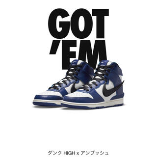 NIKE - AMBUSH × NIKE DUNK HIGH  Deep Royal 27.0