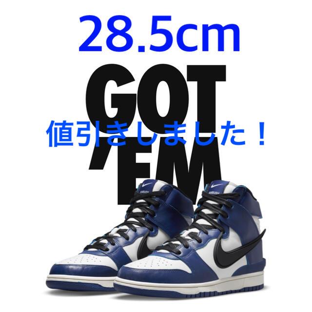 NIKE(ナイキ)のleo様専用ambush nike dunk 28.5 メンズの靴/シューズ(スニーカー)の商品写真
