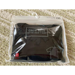 ユニクロ(UNIQLO)の新品 未開封 UNIQLO クルーネックT 半袖 130cm 黒 綿100%(Tシャツ/カットソー)