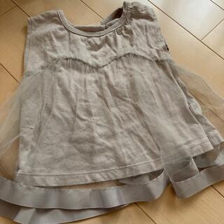 プティマイン(petit main)のプティマイン チュールタンクトップ 90(Tシャツ/カットソー)