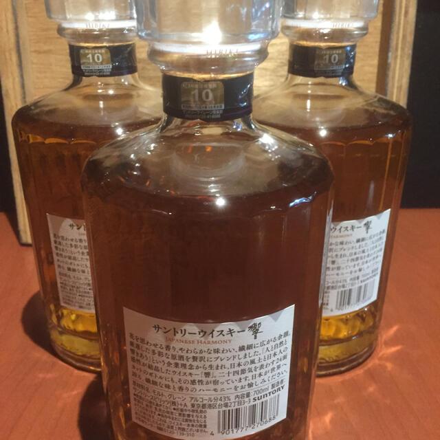 サントリー(サントリー)のサントリー響JH 6本 食品/飲料/酒の酒(ウイスキー)の商品写真