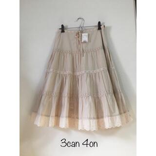 サンカンシオン(3can4on)のスカート(ひざ丈スカート)