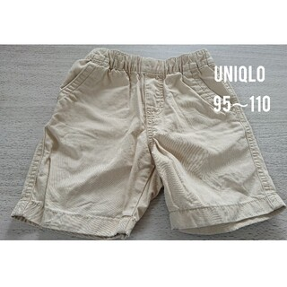 ユニクロ(UNIQLO)のUNIQLO チノショートパンツ ハーフパンツ XS 95 100 110(パンツ/スパッツ)