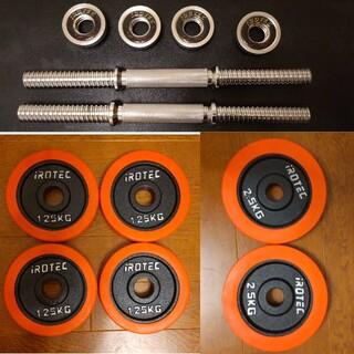 IROTEC ダンベル(トレーニング用品)