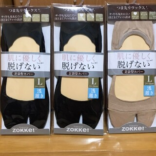 ナイキ(NIKE)の新品人気マルジェラ足袋ソックス3足セットLサイズ(ソックス)
