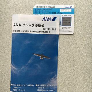 エーエヌエー(ゼンニッポンクウユ)(ANA(全日本空輸))のANA株主優待 2022.5まで 1枚 全日空(その他)