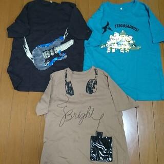 ジーユー(GU)のgu男の子半袖Tシャツ3枚セット(Tシャツ/カットソー)