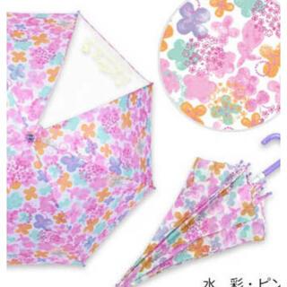 子ども 傘 45センチ プチアンジェリーナ(傘)