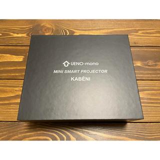 KABENI カベーニ モバイルプロジェクター ワイヤレス ブラック(プロジェクター)