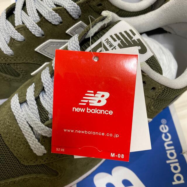 New Balance(ニューバランス)のNew Balance ニューバランス スニーカー 新品 MRL996MJ レディースの靴/シューズ(スニーカー)の商品写真
