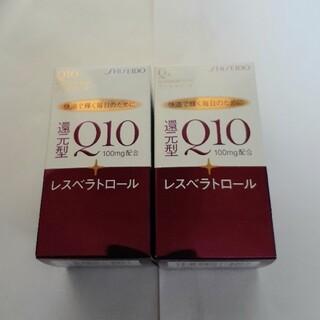 シセイドウ(SHISEIDO (資生堂))の資生堂 Q10 プラチナリッチ (その他)