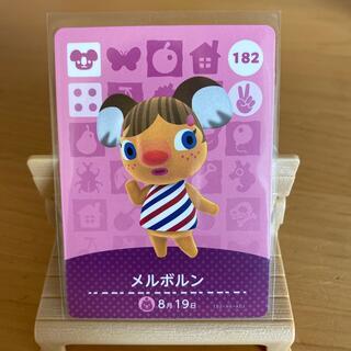 ニンテンドウ(任天堂)のアミーボカード メルボルン(カード)