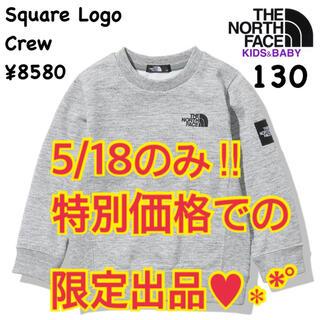 THE NORTH FACE - ザノースフェイス★スクエアロゴクルー トレーナー スウェット 薄手/キッズ130