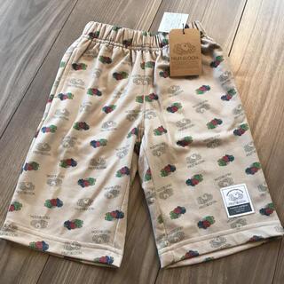 マーキーズ(MARKEY'S)の新品 フルーツオブザルーム  キッズ ハーフパンツ ズボン(パンツ/スパッツ)