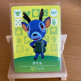 ニンテンドウ(任天堂)のアミーボカード タケル(カード)