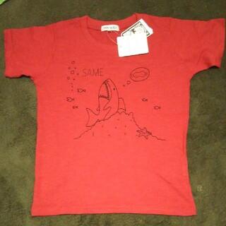 シューラルー(SHOO・LA・RUE)の新品 シューラルー Tシャツ 120(Tシャツ/カットソー)