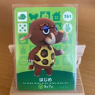 ニンテンドウ(任天堂)のアミーボカード はじめ(カード)