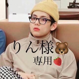 ボウダンショウネンダン(防弾少年団(BTS))のりん様♡専用🐻🍓(アイドルグッズ)