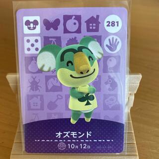 ニンテンドウ(任天堂)のアミーボカード オズモンド(カード)