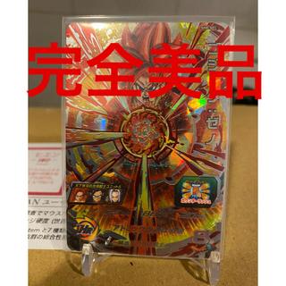 ドラゴンボール - スーパードラゴンボールヒーローズ ゴジータ:ゼノ SH8-SEC