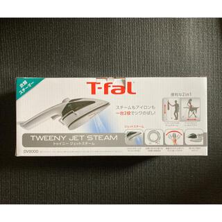 T-fal - 【新品未使用】ティファール スチームアイロン