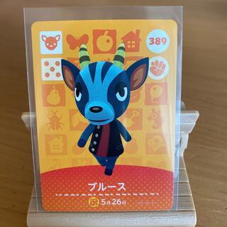 ニンテンドウ(任天堂)のアミーボカード ブルース(カード)