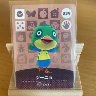 ニンテンドウ(任天堂)のアミーボカード ジーニョ(カード)