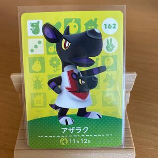 ニンテンドウ(任天堂)のアミーボカード アザラク(カード)