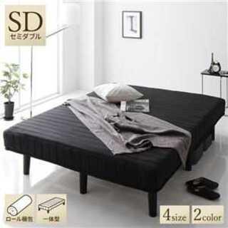 ベッド 脚付き マットレス セミダブル ブラック 通常丈  ボンネルコイル(脚付きマットレスベッド)