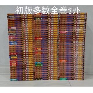 小学館 - 送料無料 名探偵コナン 全巻セット 青山剛昌1-98 初版多数全巻セット送料込み