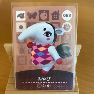 ニンテンドウ(任天堂)のアミーボカード みやび(カード)
