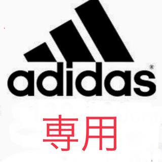 アディダス(adidas)の新品タグ付 120 アディダス タンクトップ&ハーフパンツ 上下セット(Tシャツ/カットソー)
