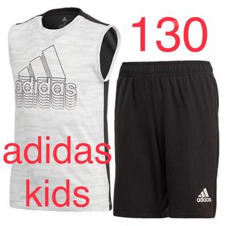 アディダス(adidas)の新品タグ付 130 アディダス タンクトップ&ハーフパンツ 上下セット(その他)