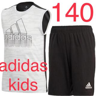 アディダス(adidas)の新品タグ付 140 アディダス タンクトップ&ハーフパンツ 上下セット(その他)