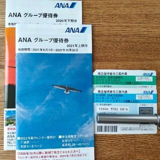 エーエヌエー(ゼンニッポンクウユ)(ANA(全日本空輸))のANA株主優待番号案内書2枚+ANAグループ優待券(航空券)