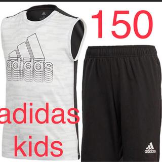 アディダス(adidas)の新品タグ付 150 アディダス タンクトップ&ハーフパンツ 上下セット(その他)