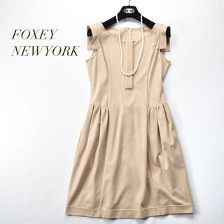 FOXEY - 美品 FOXEY NEWYORK 高級 ストレッチワンピース ドレス